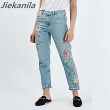 Jiekanila 2017 Women's Fashion Denim Flower Jeans Embroidery High Waist Skinny Pants Slim Women Jeans Floral Embroidered Jeans