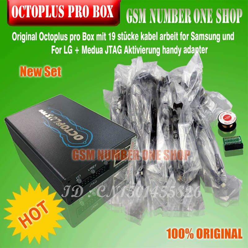 octoplus pro box FOR SAM LG - GSM JUSTONCCT -c4