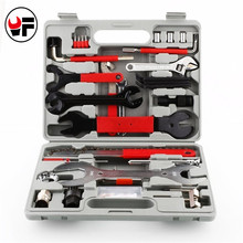 44PCS/set Mountain Bike Patchs Bicycle Accessories Maintenance Repair box diagnostic Hand Tools Kit Cycling Chain Case Hot DN176(China)