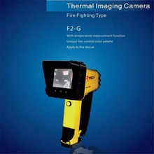 DALI F2-G portable fire fighting infrared thermal imaging camera
