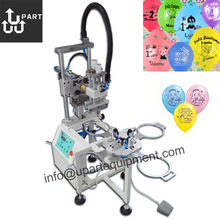 new design for printing latex balloons conveyor balloon screen printer/balloon printer machine, balloon printing equipments