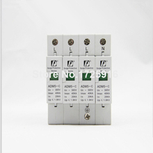 2 pieces / lot 4P 20-40kA 380V AC Din Rail SPD Low Voltage Surge Protector Lightning Protection Device