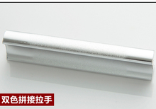 Hole Space 128mm two-colored  aluminium alloy handles/furniture pull/ kitchen cabinet handles