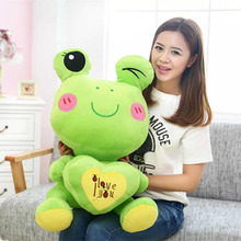 kawaii Frog Plush Toys Large size 45-65cm Plush Heart Frog Cloth doll Kids doll Wedding Gift Kids Toys Birthday Children's day