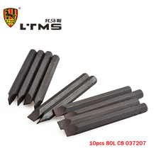 10-20pcs High Quality Long Slotted Bump Batch Tsui Hit Batch Tsui Screwdriver Tool Magnetic Mini Screwdriver Set Phone Tools