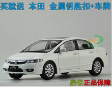 8th generation Honda Civic 1:18 car model metal alloy diecast 2009 Classic cars DONGFENG  Japan limit collection gift boy toy