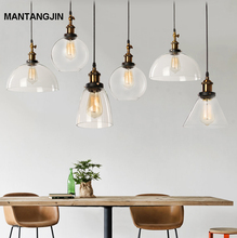 Wholesale Price E27 Loft Vintage Industrial Edison Lamps Clear Glass Lampshade Antique Copper dropLight 110V 220V For Bedroom