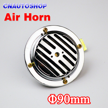 12V Air Horn Diameter 90mm Electric Aluminum Coil Chrome Color Loud for Car Motorcycle Truck Bike