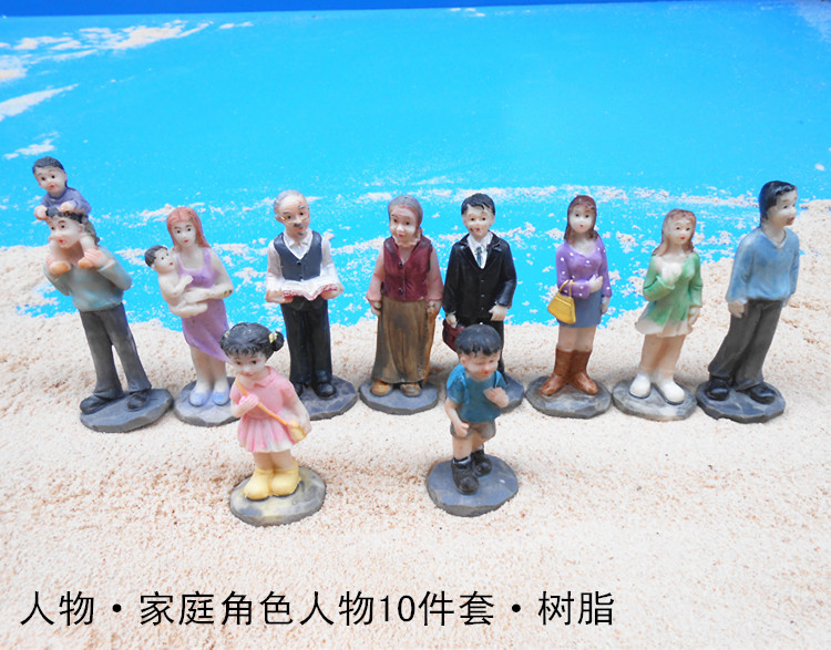Mental sand sandbox game with Sandplay psychological product Grandparents mom and dad family  characters 10pcs/set<br>