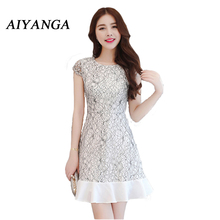 Summer new 2017 elegant slim lace dress for women short sleeve patchwork Lotus leaf side ladies fashion Dinner party dresses