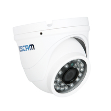 Escam Peashooter QD520 Support Onvif 720P H.264 1/4 CMOS 3.6mm Fixed Lens Night Vision P2P Mini Dome IP Camera(China)