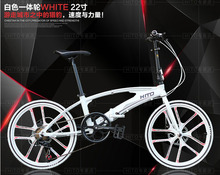 20 /22 inch bike 7 speed bicycle disc brake alloy frame mountain bike folding bike 160-185CM MTB HITO folding bicycle