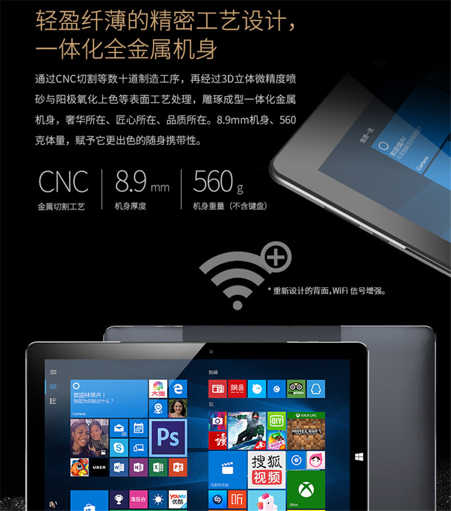 oBook10-Pro264GB-TM790new_06