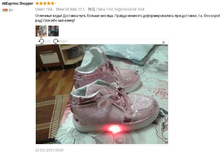 KT Chats Enfant Lumineux Sneakers 2018 avec lumière 25