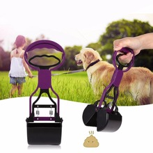 Pet Pooper Scooper Jaw Poop Scoop Clean Pick Up Dog Cat Waste Pickup Clip Poop Scoop Outdoor  Cleaner Waste Pick Up