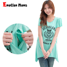 Emotion Moms Fashion Short sleeve Maternity Clothes Breastfeeding tops Nursing Top for Pregnant Women Summer Maternity T-shirt(Hong Kong)