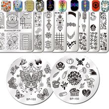 BORN PRETTY Nail Stamping Template Geomrtry Round Square Flower French Tip Stamp Plates Manicure Nail Art Image Plate(China)