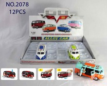 288pcs/carton Collection action figture toy for kids(China)