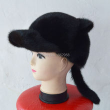American Design Winter SJ930-02 New Design UK Fashion Mink Hats with a Tail(China)