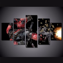 HD Printed deadpool mask gun automatic Painting Modern home decor canvas paintings wall art 5 panels paintings(China)