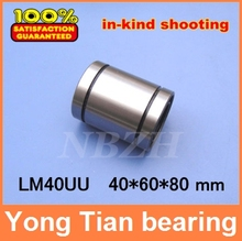 40 mm caliber Standard linear bearings LM40 / LM40UU / LB40UU 40*60*80 mm Linear Ball Bearing Bush Bushing(China)