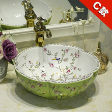 Ceramic Counter Top Wash Basin Cloakroom Hand Painted Vessel Sink bathroom sinks Flowers and birds pattern outdoor wash basin