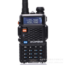 New Baofeng BF-F8+ Plus Walkie Talkie 5W 128CH UHF/VHF DTMF VOX Dual Band Dual Frequency FM Ham Radio Transceiver two-way radio