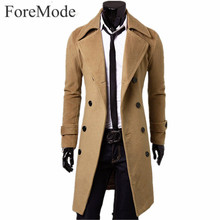 2017 New Trench Coat Men Solid Color Long Trench Coat Mens Trench Coat Slim Fit Trench Double Breasted Overcoat 3 Colors