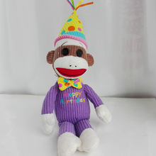 SOCK MONEKY BIRTHDAY MONKEY RAINBOW TY BEANIE BABIES 1PC 25CM  Monkey Stuffed animals KIDS TOYS VALENTINE GIFT children toy
