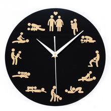 Creative Design 1 Piece  Sex Position Clock 24 Hours Sex Clock  Novelty Wall Clock Home Decor