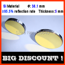 Diameter 38.1 mm thickness 5 mm Si Silicon Basic Material laser reflecting len with film for laser Machine 300 W to 500 W