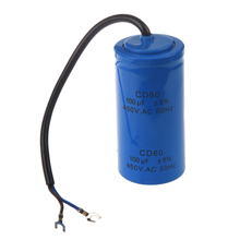 100uF 450V AC CD60 2 Black Wire Lead Motor Start Run Capacitor(China)