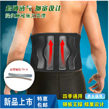Fitness Protection Weightlifting Belts Bodybuilding Belt Back Waist Support Training Band Weights Belt lumbar support gym belt