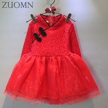 Spring Red Chinese Style Costume Traditional Dress Girls Red Embroidery Dress Flower girl Dresses Kids Qipao Party clothes YL375