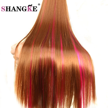 SHANGKE Long Straight HighLight Ponytail Claw Drawstring Ponytail Heat Resistant Clip In Hair Extensions Natural Fake Hair Tail