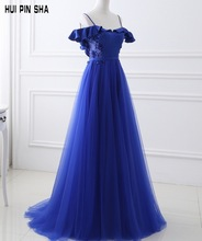 Free shipping 2017 Free shipping Sexy A Line Spaghetti strap Court Train Royal Blue Open back Beaded Party gowns Prom Dresses
