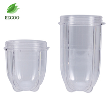 1pc Juicer Cup Mug Tall & Short Cup Mug Replacement Parts for 250W Magic Bullet Blender Juicer Transparent Vegetable Squeezers(China)