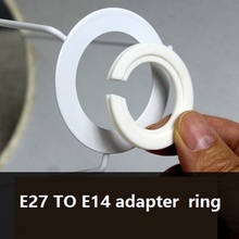 2peces/lot E27 to E14 adapter fixing ring lampholer adapter for E27 lampshades cover lighting accessories for table lamp use(China)