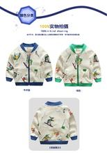 Boy baseball jacket cotton 2017 spring new baby zipper shirt casual age from 2-7T