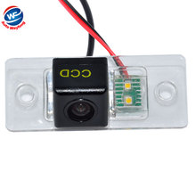 Car Rear View Rearview Camera Car Reversing Camera For VW Tiguan/Touareg/Poussin/Old Passat/Porsche Cayenne/Fabia/POLO(3C)/Golf
