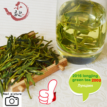 Special grade 2016 new handmade dragon well organic green tea, good quality Mingqian West Lake Longjing tea leaves 200g a pack