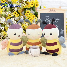 Buy 7.5 Inch Kawaii Plush Stuffed Animal Cartoon Kids Toys Girls Children Baby Birthday Christmas Gift Little Bee Metoo Doll for $4.99 in AliExpress store