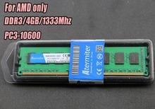 New 4GB DDR3 PC3-10600 1333MHz For Desktop PC DIMM Memory RAM 240 pins For AMD (SocketAM3 AM3+) System High Compatible