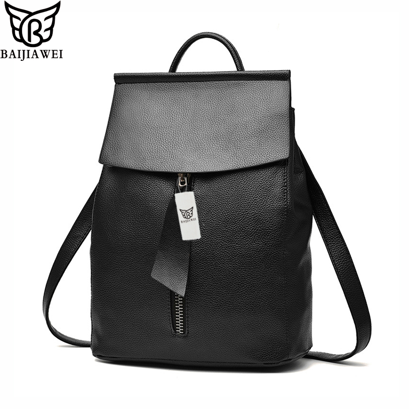 BAIJIAWEI 2017 New Arrival Useful Single Shoulder Bags And Backpacks Women PU Leather Backpack Fashion Travel And Date Backpacks<br><br>Aliexpress