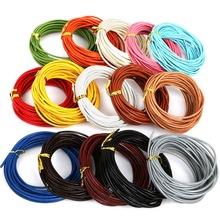 2mm 5m/lot 15 Colors Round Shape Real Leather Rope String CordJewelry for Bracelet Finding DIY Making(China)