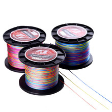 500m Color mulifilament PE Braided fishing line 4 strands braided wires JULY19(China)
