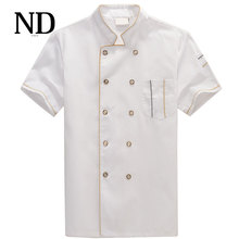 Chef Whites Uniforms Unique Hotel Restaurant Kitchen Cook Jackets For Men and Women Wholesales Le Chef Clothing Free Shipping(China)