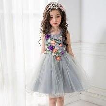 Floral Formal Girls Dress for Wedding Birthday Gray High Quality Flower  Girl Vestido 2018 Girl Clothes 3 6 7 8 Year Old 174005 d05e226f2eca