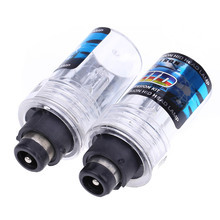 2PCS Car Styling Light 12V 35W D2S Xenon Bulb 5000k HID Car Headlight Fog Light Headlamp 6000K Front Lamp Auto Light Source(China)