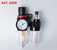 Free shipping 1Pcs Air Compressor AFC2000 oil Water Separator Regulator Trap Filter Airbrush Two Union Treatment